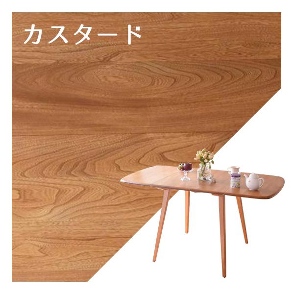 カスタード色の伸び縮みするテーブル