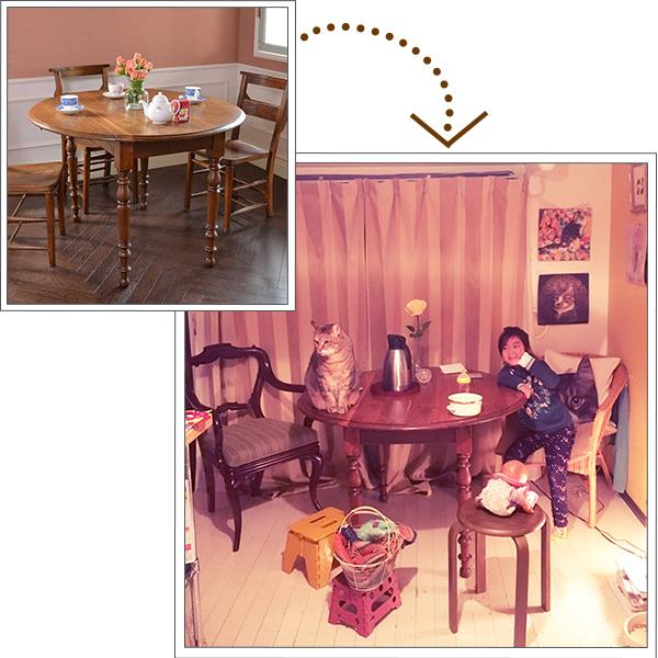 丸形のバタフライテーブルを使ったお部屋
