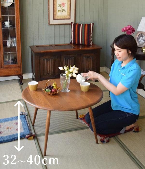 高さが40~50cmのソファでお茶ができるローテーブル