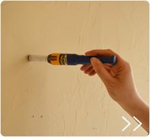 下地の探し方と石膏ボード用アンカーの使い方