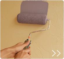 壁にペンキを塗る方法
