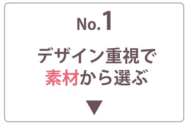 シャンデリアの選び方6STEP 1.これで間違いなし!人気ランキングから選ぶ