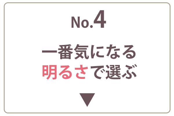 シャンデリアの選び方6STEP 4.アンティークor新品 年代で選ぶ