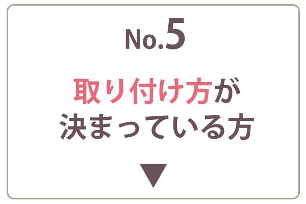 シャンデリアの選び方6STEP 5.一番気になる明るさで選ぶ
