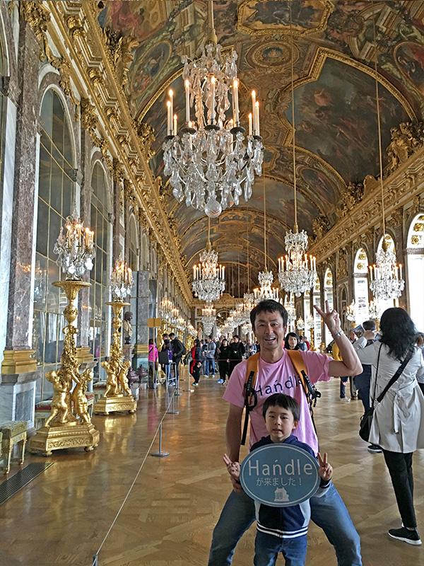 ヴェルサイユ宮殿、鏡の回廊 シャルル・ル・ブランの30枚の天井画