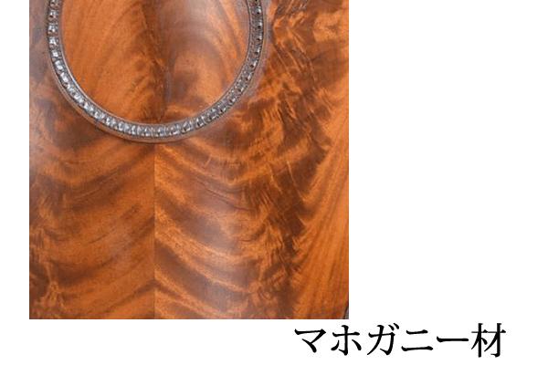 アンティークマホガニー材の木目