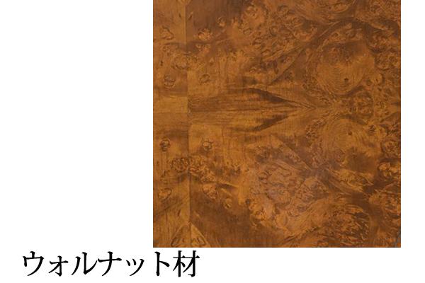 アンティークウォールナット材の木目