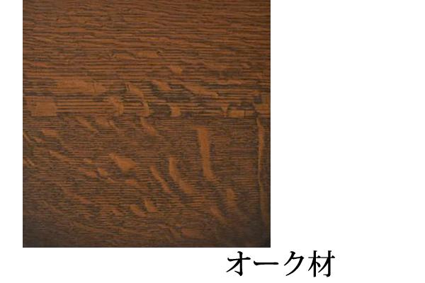アンティークオーク材の木目