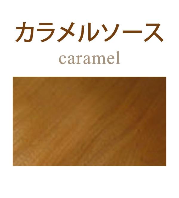 カラメルソース