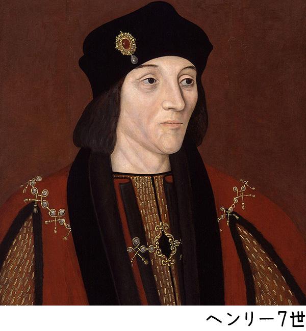 「ヘンリー7世の画像」