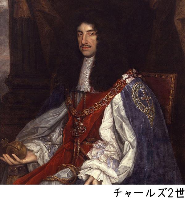 「チャールズ2世の画像」