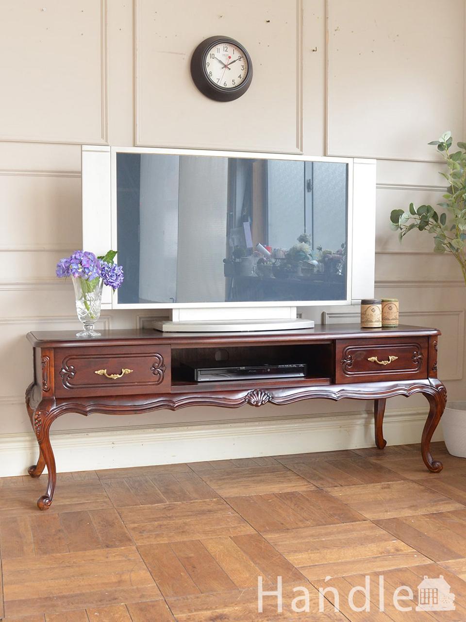 アンティーク風のおしゃれなテレビボード、マホガニー材のサイドボード