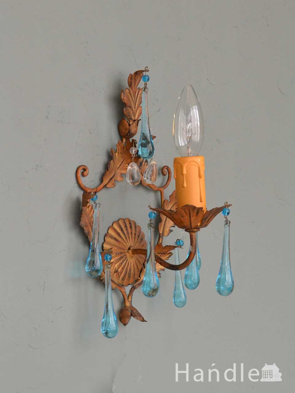 フランスの壁付けシャンデリア、ブルーのガラスビーズのアンティークのウォールブラケット(E17シャンデリア球付) (d-1660-z)