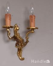 フランス輸入の壁付け照明、2灯タイプのウォールブラケット(E17シャンデリア球付)