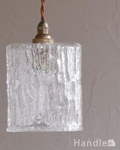 キラキラのガラス、アンティークペンダントライト(コード・シャンデリア電球・ギャラリーなし)