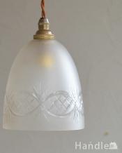 ガラスのシェードのアンティークペンダントライト(コード・シャンデリア球・ギャラリーなし)