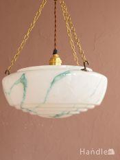 アンティークの照明、イギリスで見つけたハンギングボウル(E26球付)
