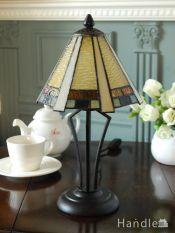 アンティーク調のおしゃれな照明、チェッカー柄のステンドグラスがキレイなテーブルランプ(E17電球付き)