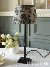 フランスのおしゃれな照明、コントワール・ドゥ・ファミーユのテーブルランプ(E26球付)