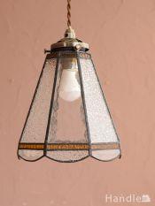 アンティーク調のおしゃれな照明、レトロな雰囲気のペンダントライト(アンバー・E17型LED電球付き・コードセット)