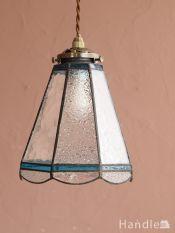 アンティーク調のおしゃれな照明、レトロな雰囲気のペンダントライト(ブルー・E17型LED電球付き・コードセット)