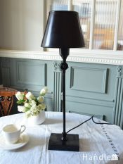 フランスのテーブルランプ、コントワール・ドゥ・ファミーユの照明器具(E26球付)
