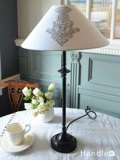 フランスの照明、コントワール・ドゥ・ファミーユのお洒落な布シェード付きのテーブルランプ(E26球付)