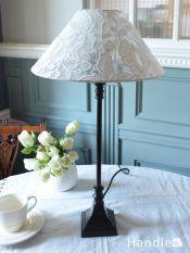 フランスから届いた照明、コントワール・ドゥ・ファミーユのおしゃれなテーブルランプ(E26球付)