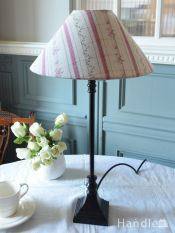 フランスで見つけた照明、コントワール・ドゥ・ファミーユのテーブルランプ(E26球付)