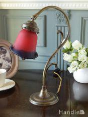 フランスのアンティーク風照明、ガラスシェードのテーブルランプ(E17丸球付)