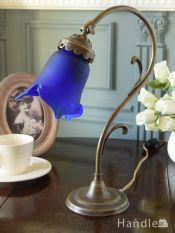 フランスのおしゃれなテーブルランプ、ガラスシェードのアンティーク風ランプ(E17丸球付)