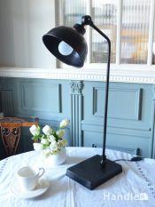フランスのデスクランプ、コントワール・ドゥ・ファミーユの照明器具(E26球付)