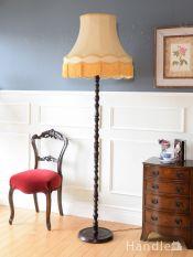 イギリスのアンティーク照明、フリンジ付きのシェードが可愛いフロアスタンド(B22シャンデリア球付)