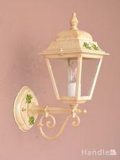 アンティーク調のおしゃれな外灯、葉っぱの模様が可愛いイタリアから届いたエクステリアランプ(電球なし)