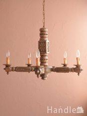 フランスのおしゃれな照明、木製のシャンデリア(5灯)(E17シャンデリア球付)