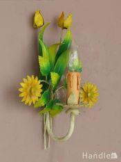 フランスのアンティーク照明、お花の壁付けシャンデリア(E17シャンデリア球付)