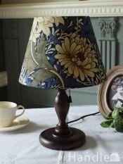 アンティーク風のおしゃれなテーブルランプ、ウィリアムモリス柄のシェード(クリサンティマム)(E26球・ナツメ球付き)