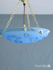 アンティークのハンギングボウル、イギリスで見つけた照明(E17丸球付)