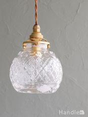 お花の模様が浮かび上がる可愛いガラスシェード照明、ペンダントライト(コード・シャンデリア電球・ギャラリーA付き)