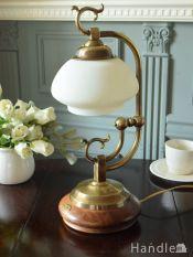 イタリアから届いたおしゃれな照明器具、アンティーク調のテーブルランプ(E17電球付)