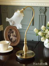 真鍮製のおしゃれなアンティーク調の照明器具、調光付きテーブルランプ(電球なし)