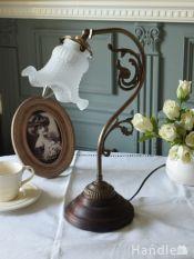 おしゃれなテーブルランプ、お花の形のガラスシェードのアンティーク風スタンドライト(電球なし・アンティーク色)