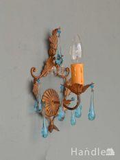フランスの壁付けシャンデリア、ブルーのガラスビーズのアンティークのウォールブラケット(E17シャンデリア球付)