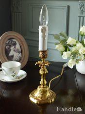 アンティークのおしゃれなテーブルランプ、真鍮製の照明器具(E17シャンデリア球付)