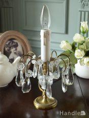 アンティークのおしゃれなテーブルシャンデリア、ガラスが輝く美しい照明器具(E17シャンデリア球付)