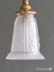 イギリスのアンティーク照明、ブドウの模様のアンティークペンダントライト(コード・シャンデリア電球・ギャラリーA付き)
