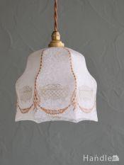 アンティークガラスのペンダントライト、ガーランド模様の照明(コード・シャンデリア電球・ギャラリーなし)