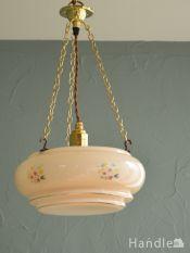イギリスのおしゃれなアンティーク照明、お花模様が可愛いハンギングボウル(E26球付き)