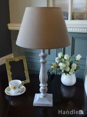 アンティーク風のおしゃれ照明、フレンチシャビーなフランス風のテーブルランプ(電球なし)