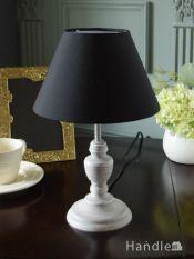 アンティーク風のおしゃれ照明、フランス風のテーブルランプ(電球なし)